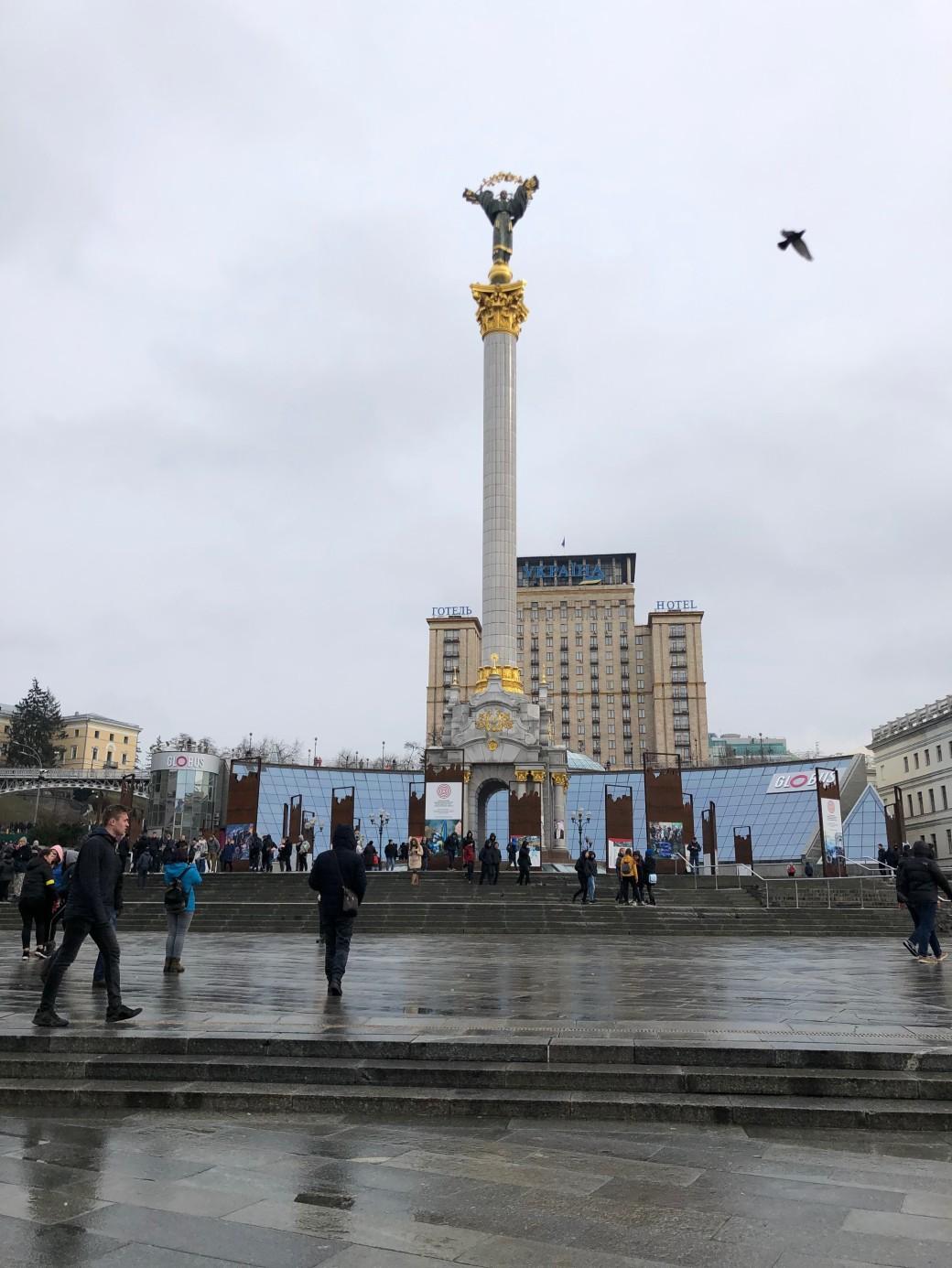 Kiova center