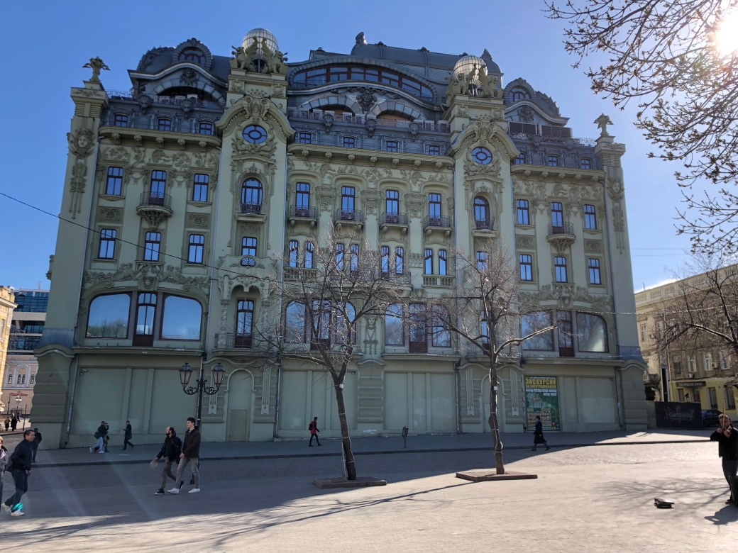 Odessa Green Building