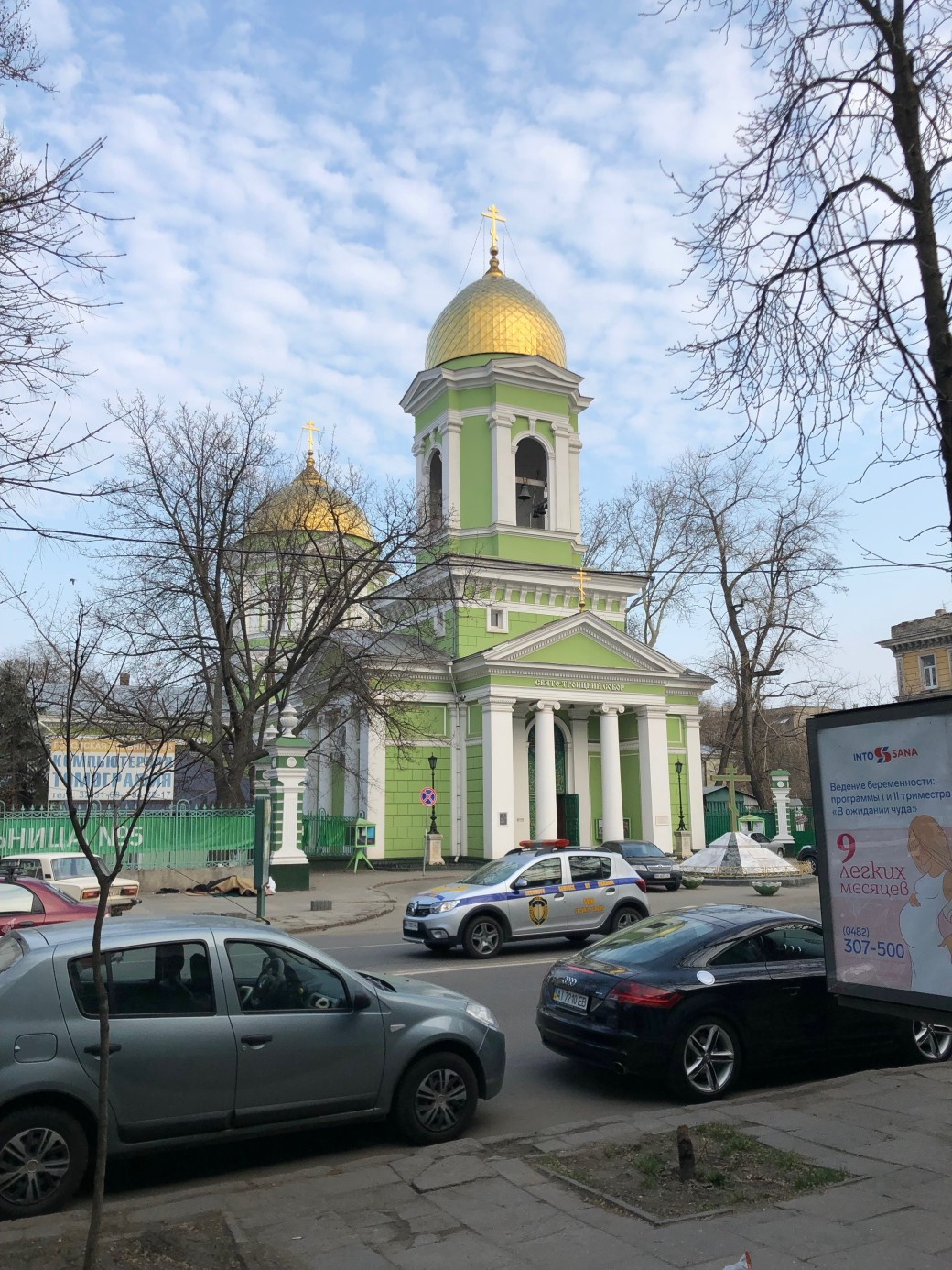 Odessa light green church